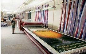 Вакуумные печатные машины Флаг.ру – 230*С плюс вакуум